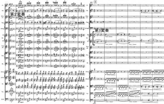 譜例1:ブラームス作曲交響曲第4番終楽章(200〜14小節)